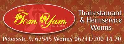 Tom Yam Thai Restaurant Worms
